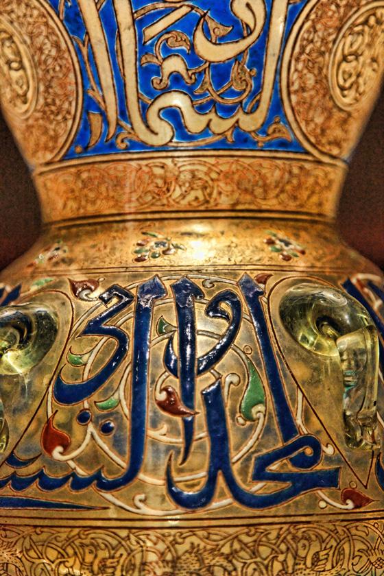 Beautiful glass vessell