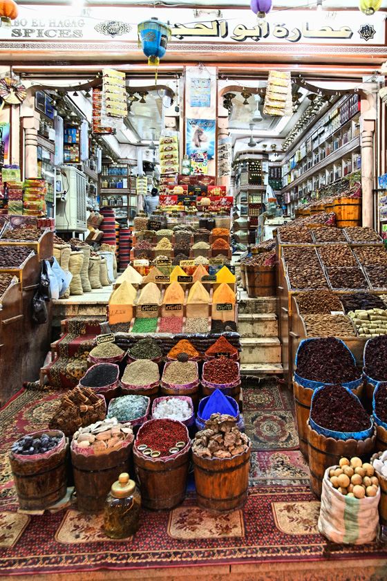 Aswan spice market