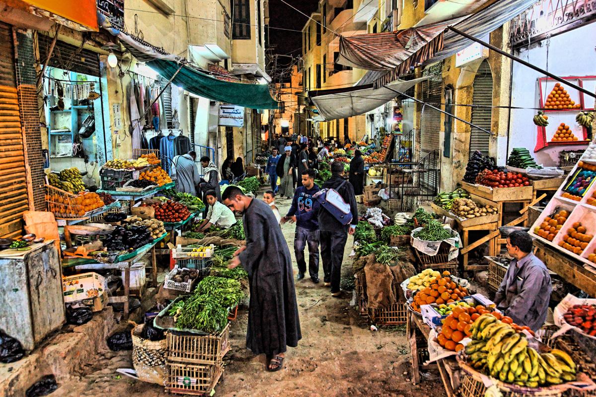 Aswan - vegetable market