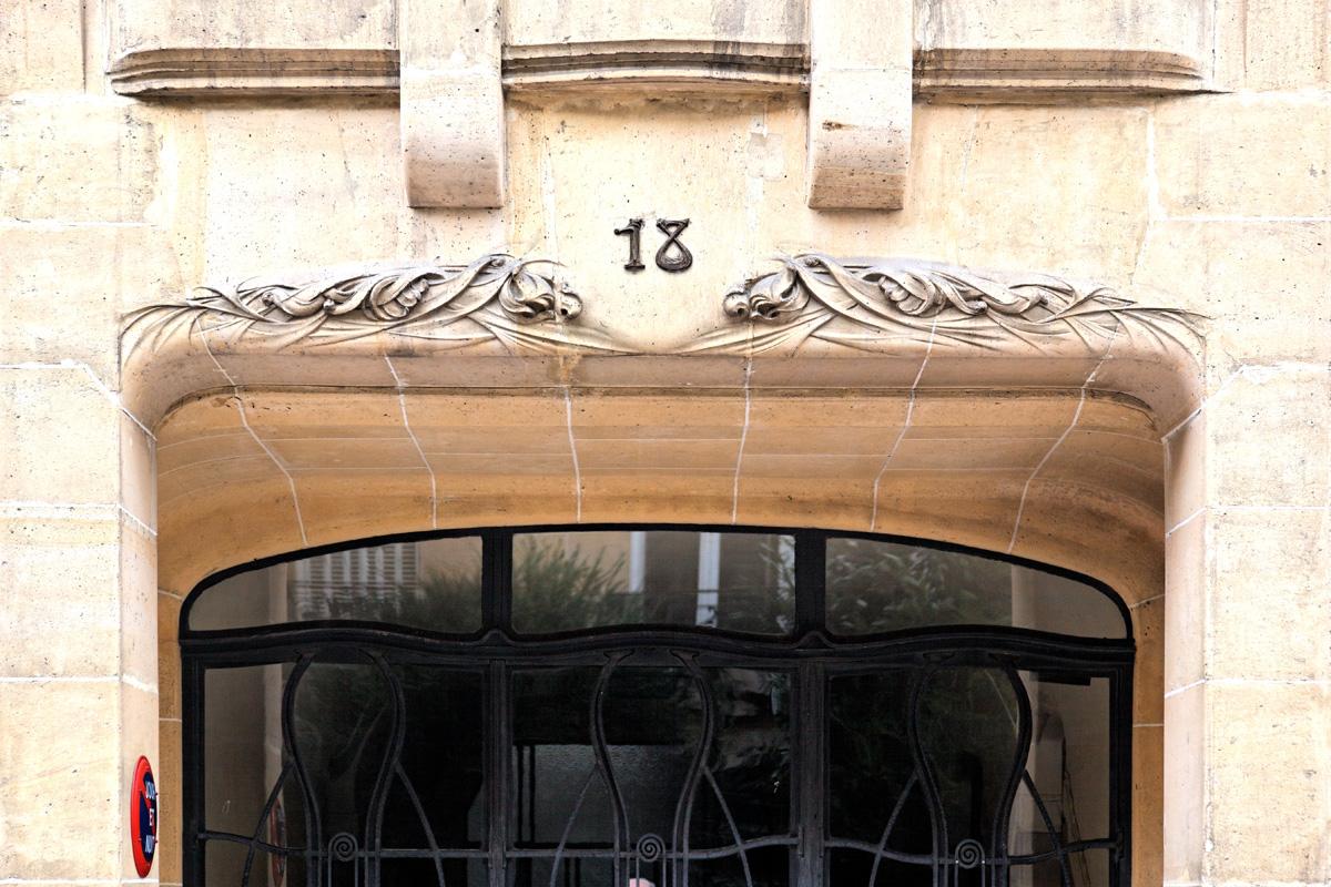 IMG_1806_Paris_16eme.jpg